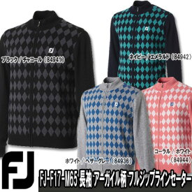 【17秋冬】【60%OFF】FOOTJOY(フットジョイ)FJ-F17-M65 長袖 アーガイル柄 フルジップラインセーター