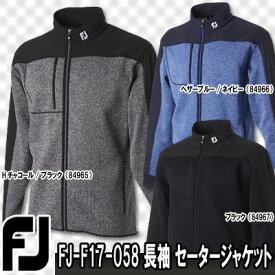 【17秋冬】【60%OFF】FOOTJOY(フットジョイ)FJ-F17-O58 長袖 セータージャケット