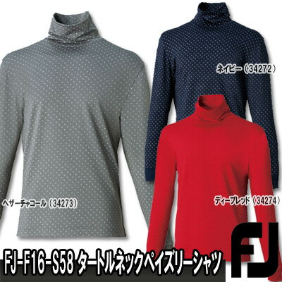 【16秋冬】【60%OFF】FOOTJOY(フットジョイ)FJ-F16-S58 タートルネックペイズリーシャツ