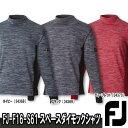 【16秋冬】【50%OFF】FOOTJOY(フットジョイ)FJ-F16-S61 スペースダイモックシャツ