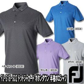 【18春夏】【40%OFF】FOOTJOY(フットジョイ)FJ-S18-S02 ドットジャカード ボタンダウン 半袖ポロシャツ