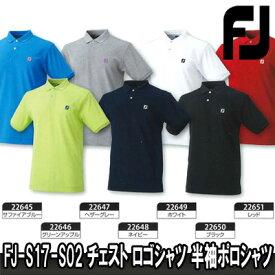 【17春夏】フットジョイ FJ-S17-S02 チェスト ロゴシャツ 半袖ポロシャツ【10493】