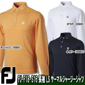 【18秋冬】【60%OFF】FOOTJOY(フットジョイ)FJ-F18-S16 長袖 LS サーマルジャージーシャツ