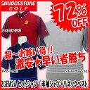 【■16秋冬】【72%OFF】ブリヂストン ゴルフ 2GEM2A セットシャツ(半袖シャツ+Vネックベスト)(メンズ)