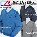 【17秋冬】【60%OFF】カッター&バックCBM4173 Vネック 長袖セーター(メンズ)