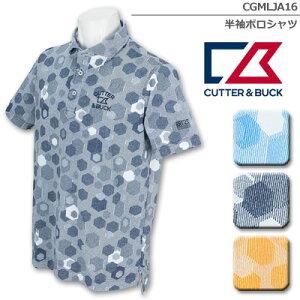 【18春夏】カッター&バック CGMLJA16 メンズ 半袖ポロシャツ【11496】