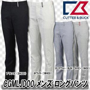 【18春夏】カッター&バック CGMLJD00 メンズ ロングパンツ【11288】