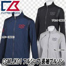 【18春夏】【60%OFF】カッター&バック CGMLJK01 メンズ フルジップ 長袖ブルゾン