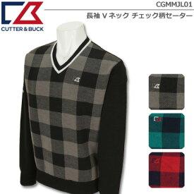 【18秋冬】カッター&バック CGMMJL01 長袖 Vネック チェック柄セーター(メンズ)【11481】
