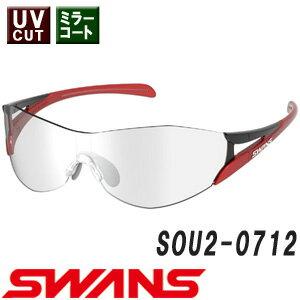 【展示処分品(新品)】【60%OFF】SWANS(スワンズ)サングラスSOU2-0712 ミラー(UVカット/ミラー)【日本正規品】
