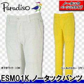 【16秋冬】【70%OFF】Paradiso(パラディーゾ)ESM01K ノータックパンツ(メンズ)