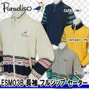 【16秋冬】【65%OFF】Paradiso(パラディーゾ)ESM03B 長袖 フルジップ セーター(メンズ)