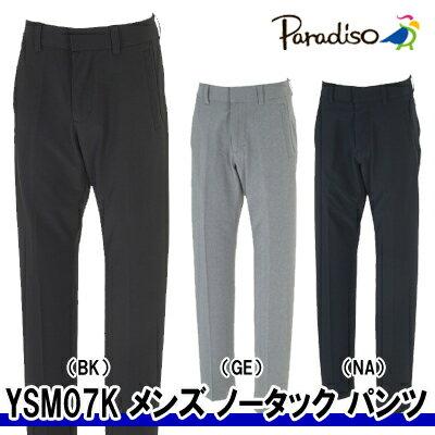 【14秋冬】【70%OFF】Paradiso(パラディーゾ)YSM07K メンズ ノータック パンツ