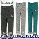 【15秋冬】【70%OFF】Paradiso(パラディーゾ)ASM02K メンズ チェック柄 ノータック パンツ