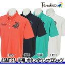 【15春夏】【65%OFF】Paradiso(パラディーゾ)ASMT2A 半袖 ボタンダウンポロシャツ(メンズ)【ネコポス配送可】
