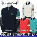 【16春夏】【65%OFF】Paradiso(パラディーゾ) 1SDM1B 長袖 フルジップ セーター(メンズ)