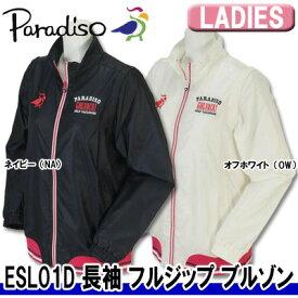 【16秋冬】【60%OFF】Paradiso(パラディーゾ)ESL01D 長袖 フルジップ ブルゾン(レディース)