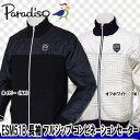 【●16秋冬■】【65%OFF】Paradiso(パラディーゾ)ESM51B 長袖 フルジップ コンビネーションセーター(メンズ)