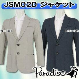 【18春夏】【65%OFF】【スリムフィット】Paradiso(パラディーゾ)JSM02D ジャケット(メンズ)