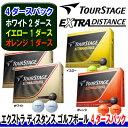 ◆4ダースパック◆ブリヂストン ツアーステージ EXTRA DISTANCE(エクストラ ディスタンス)【日本仕様】ゴルフボール 4ダース(48球)