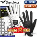 ブリヂストン ツアーステージ グローブ ◆5枚組/GLT15C(左手用)【ネコポス配送可】