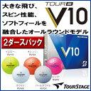 ◆2ダースパック◆【62%OFF】【16年/TOUR B V10】ツアーステージ TOUR B V10ゴルフボール【日本仕様】 2ダース(24球入り)