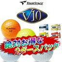 ◆2ダースパック◆【69%OFF】ツアーステージ V10ゴルフボール【日本仕様】 2ダース(24球入り)
