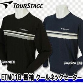 【16秋冬】【70%OFF】TOURSTAGE(ツアーステージ)ETM01B 長袖 クールネックセーター(メンズ)