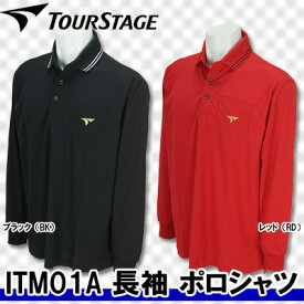 【17秋冬】【70%OFF】TOURSTAGE(ツアーステージ)ITM01A 長袖 ポロシャツ(メンズ)