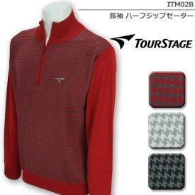 【17秋冬】ツアーステージ ITM02B 長袖 ハーフジップセーター(メンズ)【11513】