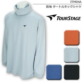 【17秋冬】【60%OFF】TOURSTAGE(ツアーステージ)ITM04A 長袖 タートルネックシャツ(メンズ)