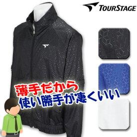 【●18春夏】ツアーステージ JTM01D 2WAY フルジップブルゾン(メンズ)【11517】