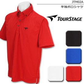 【●18春夏】ツアーステージ JTM02A 半袖ポロシャツ(メンズ)【11516】