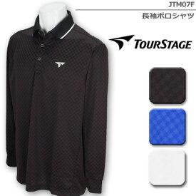 【●18春夏】ツアーステージ JTM07F 長袖ポロシャツ(メンズ)【11518】