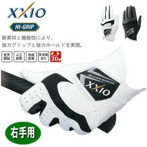 ゼクシオ GGG-X005R [右手用]