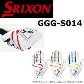【15年】SRIXON(スリクソン)グローブ/GGG-S014(左手用)【日本仕様】【ネコポス配送可】