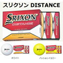 SRIXON DISTANCE(スリクソン ディスタンス)【日本仕様】ゴルフボール 1ダース(12球)