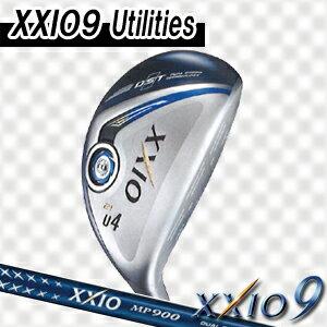 【XXIO9】ダンロップ ゼクシオ ナイン ユーティリティ ゼクシオMP900カーボンシャフト【日本正規品】