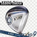 【XXIO9】ダンロップ ゼクシオ ナイン ドライバー ゼクシオMP900カーボンシャフト【日本正規品】