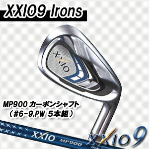 【XXIO9】ダンロップ ゼクシオ ナイン アイアン(#6-9,PW/5本組)ゼクシオMP900カーボンシャフト【日本正規品】