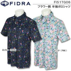 【19春夏】【50%OFF】FIDRA(フィドラ)FI51TG06 フラワー柄 半袖ポロシャツ(メンズ)