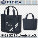 【18秋冬】FIDRA(フィドラ)FI58GZ35 カートバッグ