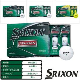 【20年】スリクソン 【日本仕様】 TRI-STAR(トライスター)ゴルフボール 1ダース(12球)【11637】