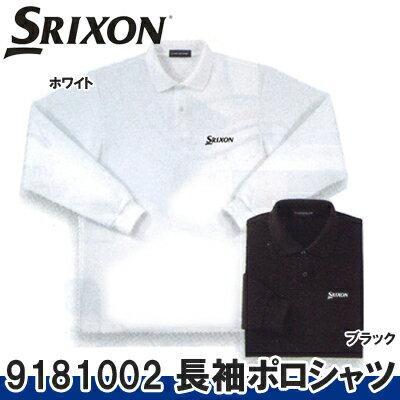【15春夏】【60%OFF】SRIXON(スリクソン)9181002 長袖ポロシャツ(メンズ)