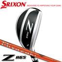 【16年】SRIXON(スリクソン)Z H65 ハイブリッド ユーティリティ Miyazaki kaula7 for HYBRIDカーボンシャフト