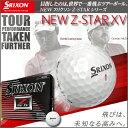 ◆XV◆【17年】スリクソン【日本仕様】 17年 NEW Z-STAR XV ゴルフボール 1ダース(12球)