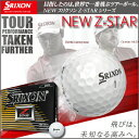 【●特別価格】【17年】スリクソン【日本仕様】 17年 NEW Z-STAR ゴルフボール 1ダース(12球)