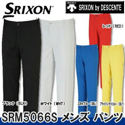 【16春夏】【40%OFF】SRIXON(スリクソン)byデサントSRM5066S メンズ パンツ【SRIXON by DESCENTE】