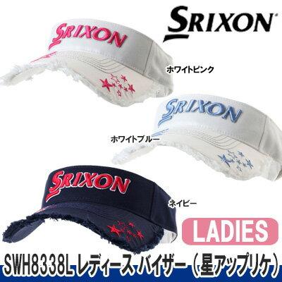 【18春夏/限定】ダンロップ スリクソンSWH8338L レディース バイザー(星アップリケ)