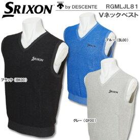 【18春夏】【60%OFF】SRIXON(スリクソン)byデサントRGMLJL81 メンズ Vネックベスト【SRIXON by DESCENTE】
